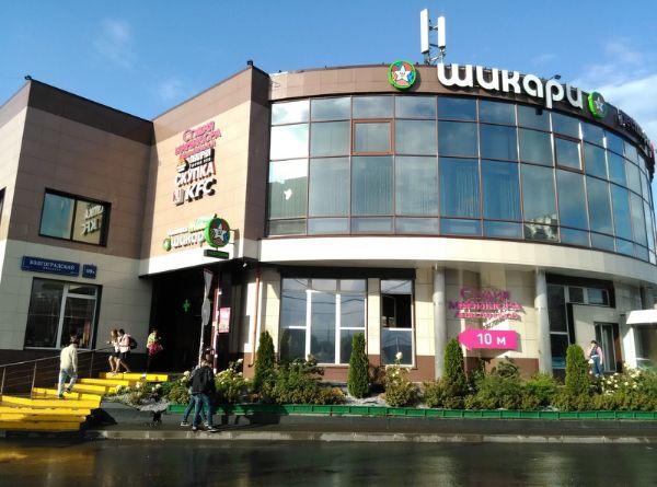 Торговый центр Три кабана