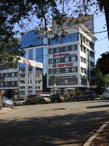 Бизнес-центр на Океанском проспекте, 48А