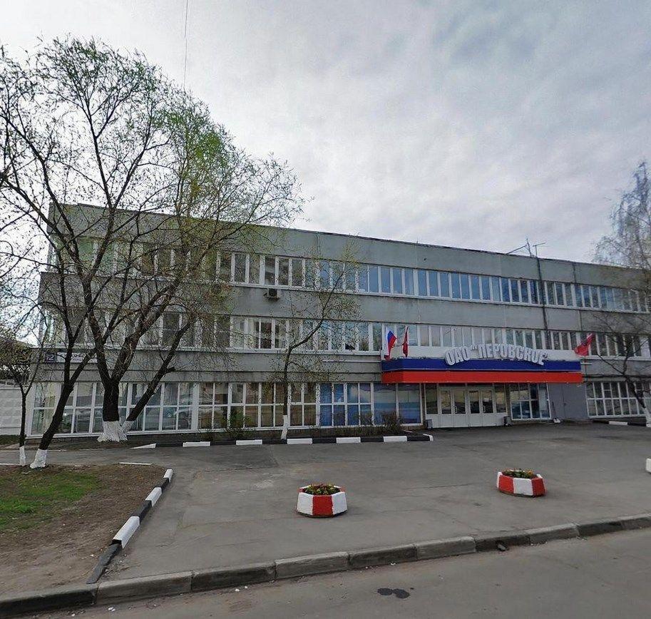 Бизнес Центр Перовское