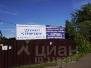 Документы для кредита в москве Павлоградская 1-я улица соглашение о заключении срочного трудового договора образец