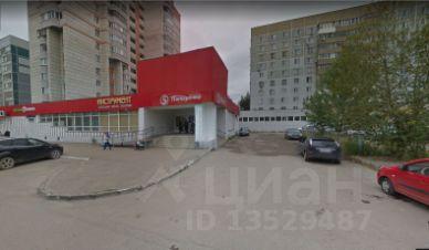 Аренда офиса казань ново-савиновский район аренда офиса класс с марксистская