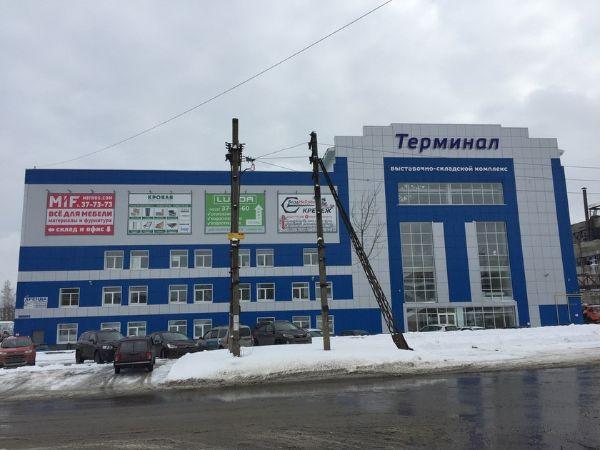 Торгово-складской комплекс Терминал
