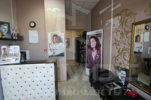 Арендовать помещение под офис Лебедянская улица коммерческая недвижимость краснодарского края срочная продажа новостроек