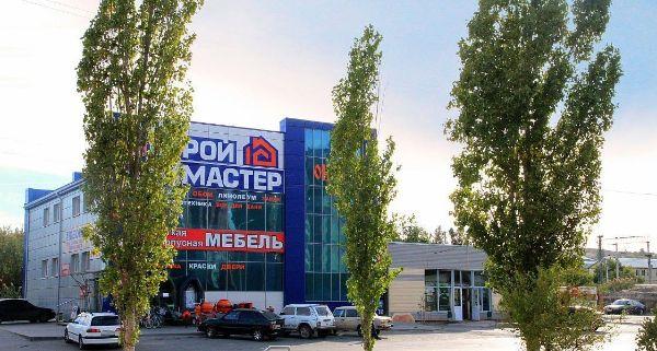 Специализированный торговый центр СтройМастер