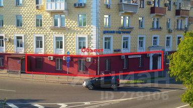 Помещение для персонала Новопесчаная улица дорогие коммерческая недвижимость