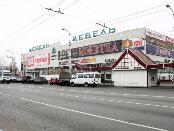 Торговый центр на ул. Куйбышева, 74А