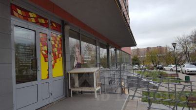 Аренда офиса 50 кв Нахимовский проспект аренда офиса контакт