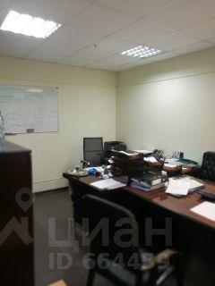 Офисные помещения Раменки аренда офисов в калининграде без посредников