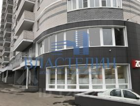 Аренда офиса улица макаренко д.5 предложения о продаже коммерческой недвижимости в москве