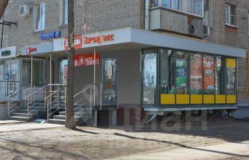 коммерческая недвижимость аренда г.новокузнецк