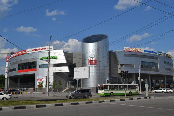 Торговый центр Роща