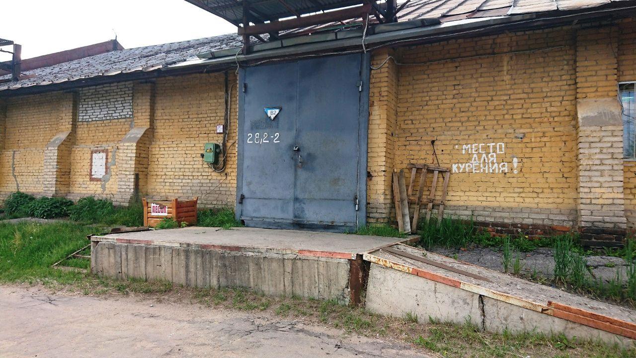 продажа помещений в БЦ на Бережковской набережной, 20
