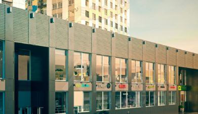 Готовые офисные помещения Витте аллея какие документы при покупке коммерческой недвижимости