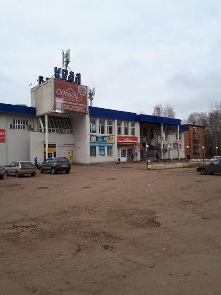 Торговый центр Урал