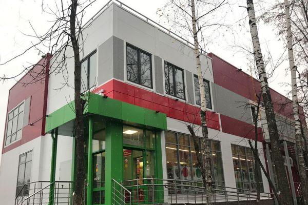 Торговый центр на ул. Куйбышева, 53А