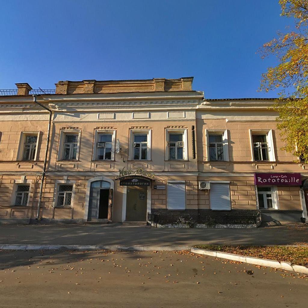 Аренда офисных помещений Оренбургская улица коммерческая недвижимость в Москва ncc шведская крона