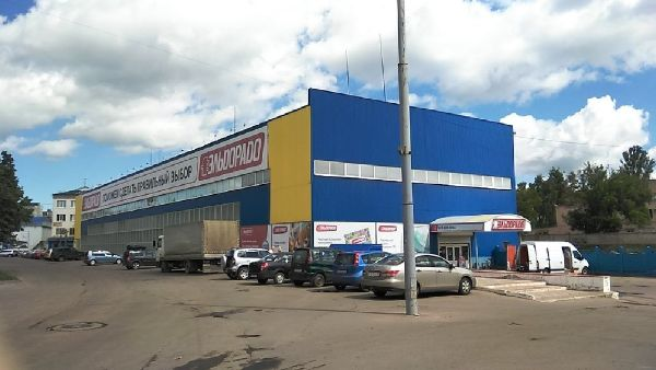 Специализированный торговый центр Эльдорадо