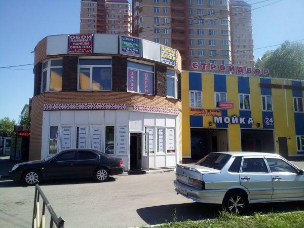 Торговый центр на ул. Твардовского, 46