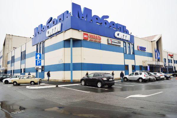 Специализированный торговый центр Мебель-Сити