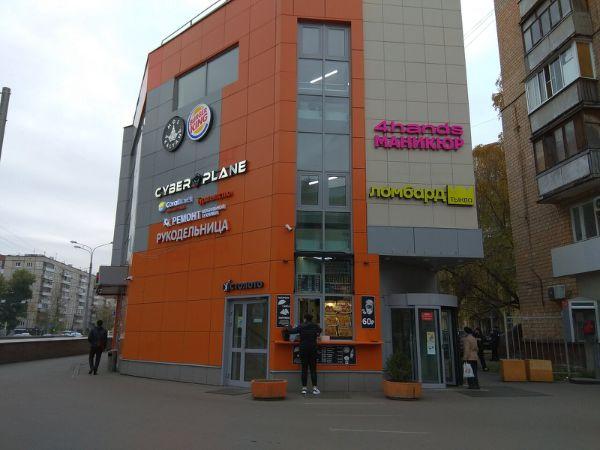 Торговый центр Пассаж Октябрьское поле