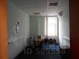 Снять место под офис Народная улица тарифы на электроэнергию в коммерческой недвижимости