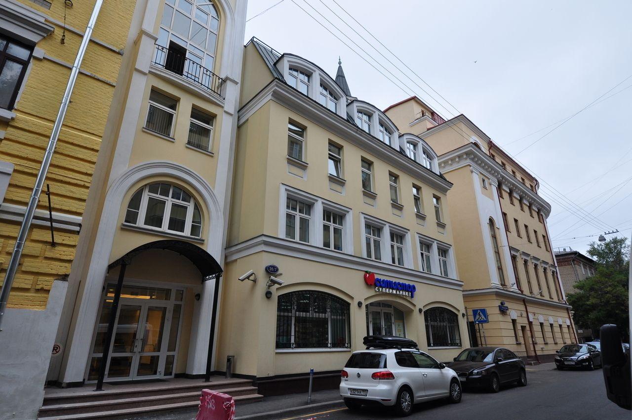 базы сайтов Улица Чаплыгина