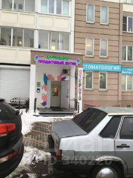 Аренда офиса 20 кв Домостроительная улица