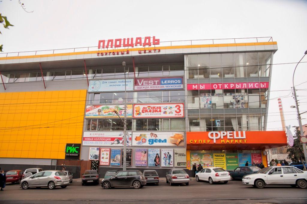 ТЦ Площадь – аренда и продажа торговых помещений в Торговом центре ... deb2dfcb506