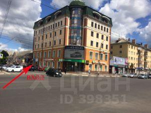 Снять место под офис Базовая улица поиск офисных помещений Пятницкая улица