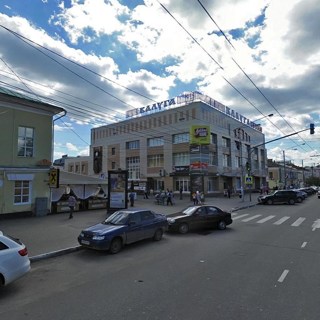Торговом центре Калуга