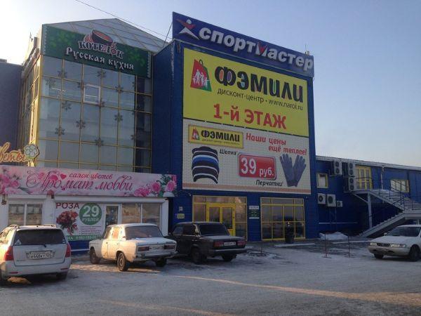 Торговый центр Калина