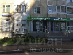 Снять офис в городе Москва Улица Милашенкова Аренда офиса 30 кв Мясницкая улица