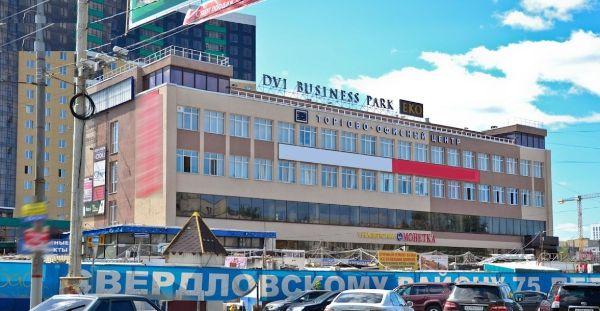 Торгово-офисный комплекс ЭКО