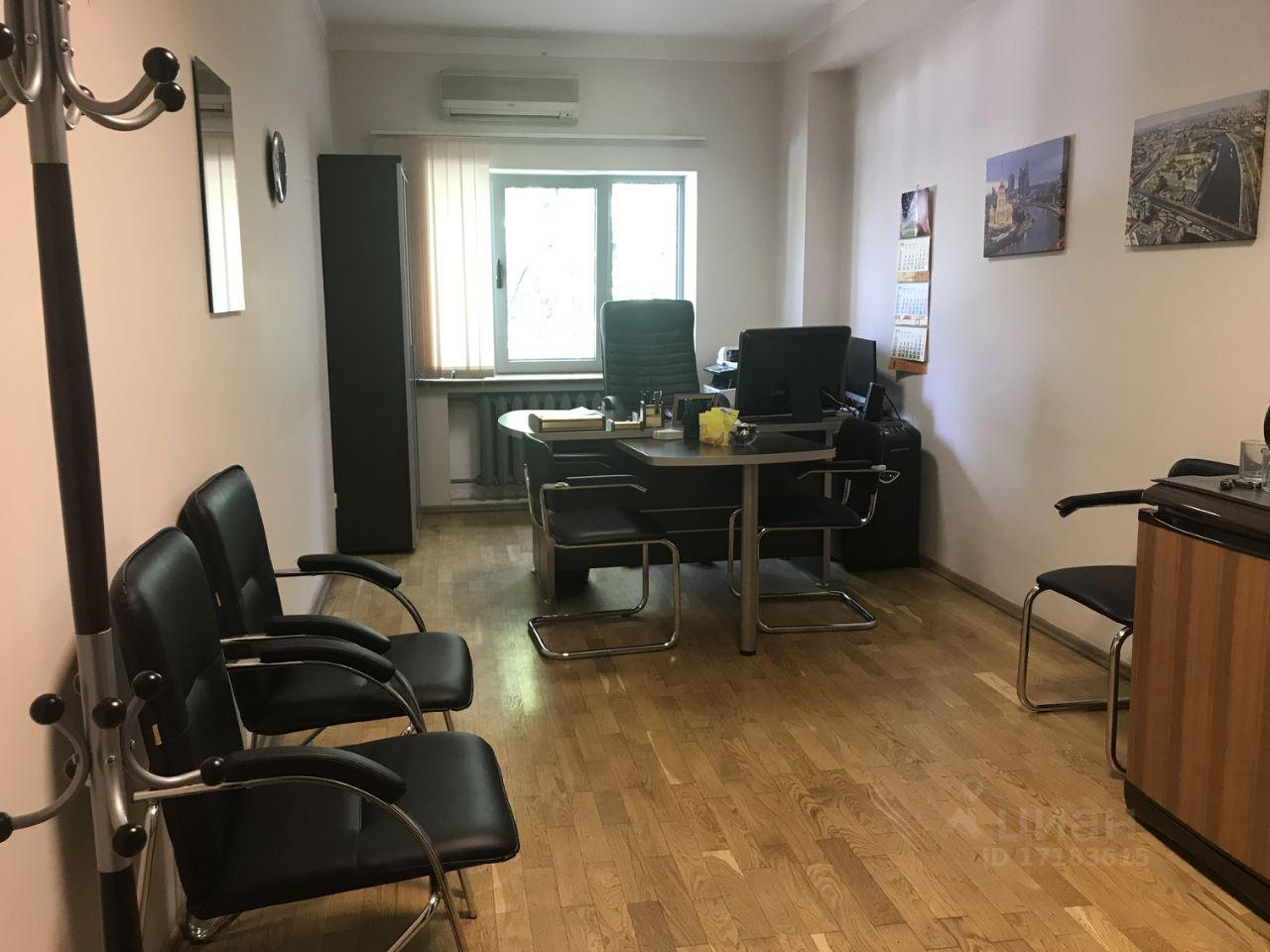 Аренда офисов в москве вао ул бирюсинка аренда офиса мелитополе