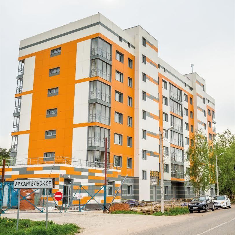 жилой комплекс мкр. Архангельское