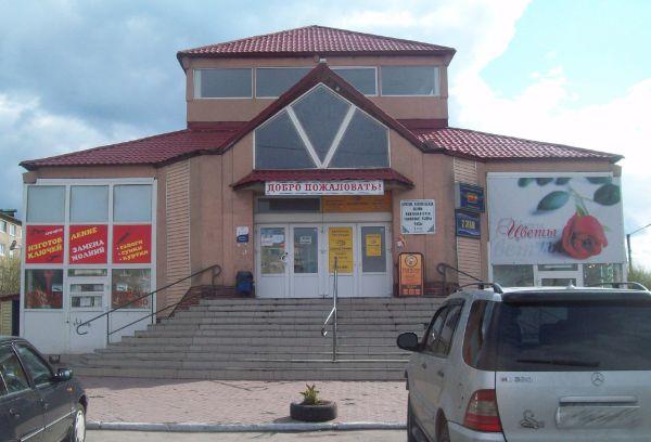 Торговый центр Семёновское озеро