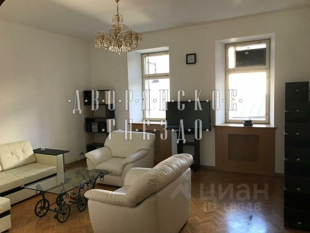 Продается пятикомнатная квартира за 65 000 000 рублей. Россия, Москва, Богословский переулок, 3.