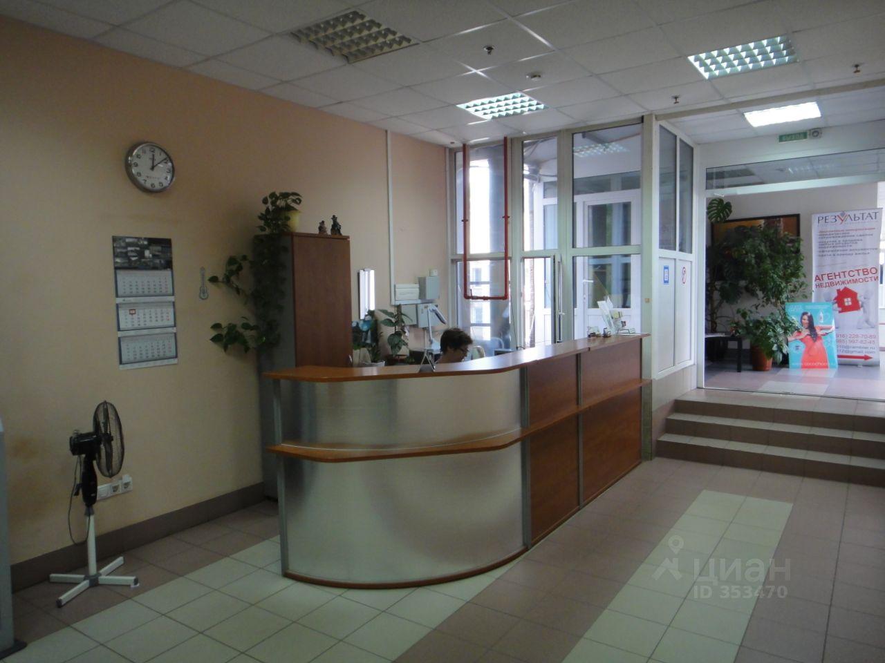 Аренда офиса в красногорске ул жуковского поиск помещения под офис Верхоянская улица