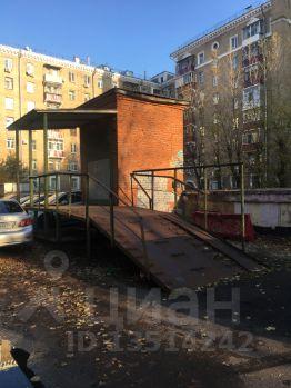 Помещение для фирмы Рогова улица аренда офиса только в г.зеленоград