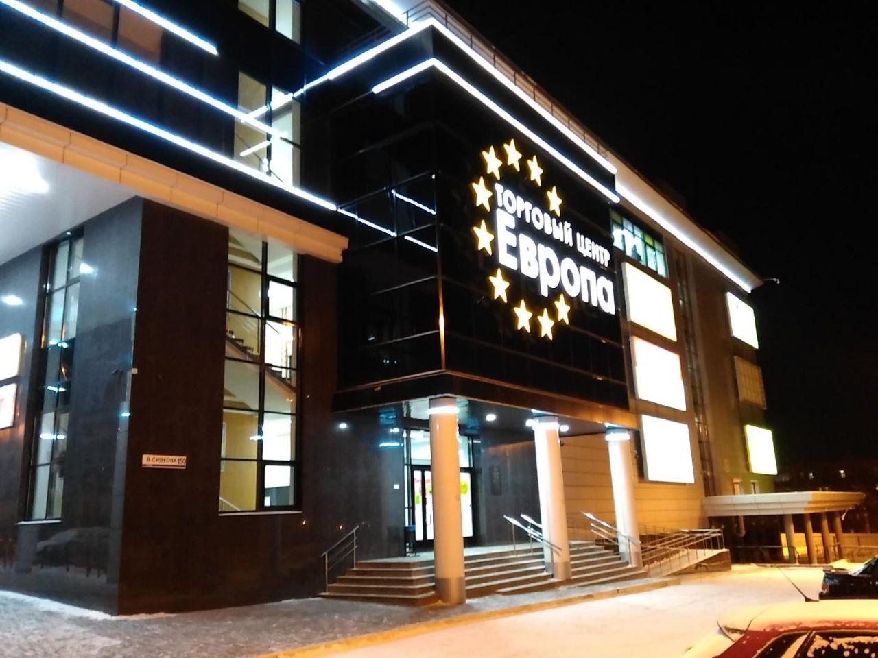 аренда помещений в ТЦ Европа