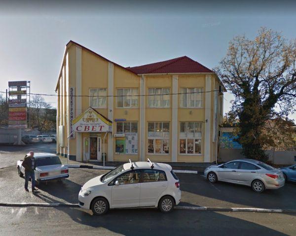 Торговый центр Югснаб
