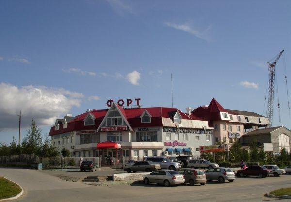 Торговый центр Форт