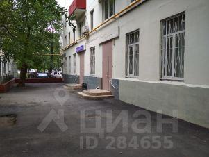 Снять помещение под офис Новокузнецкая улица