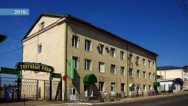 Торгово-офисный комплекс на ул. Нариманова, 40
