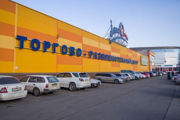 Торгово-развлекательный центр Jam Молл (Джем Молл)