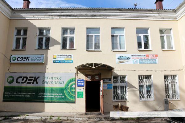 Бизнес-центр на ул. Николая Ильбекова, 4 (на Ильбекова)