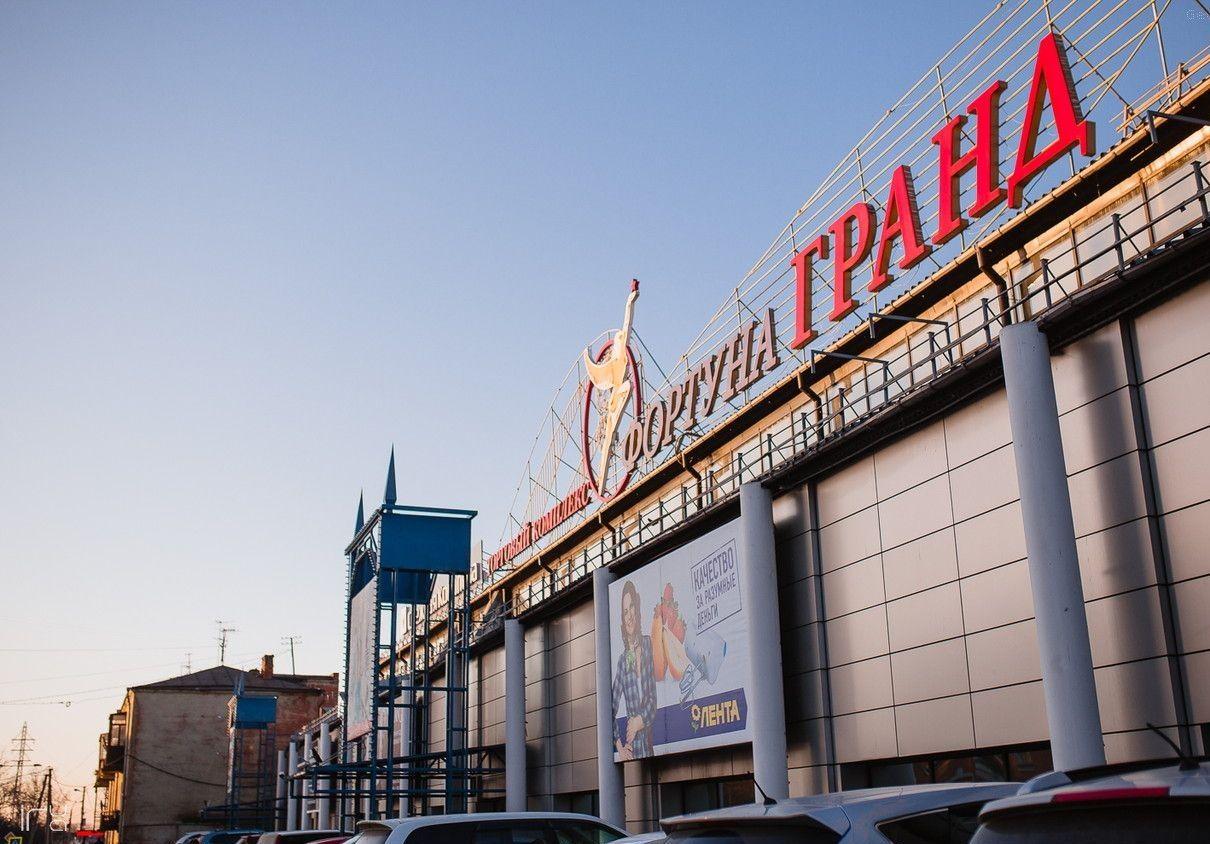 Аренда офисов иркутск фортуна коммерческая недвижимость в ангарске купить