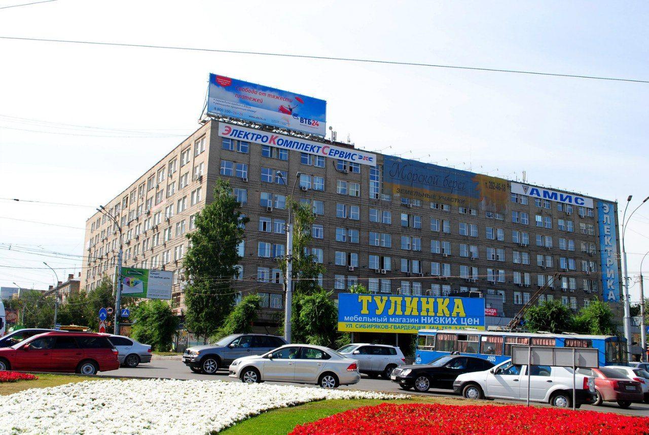 аренда помещений в БЦ на проспекте Карла Маркса, 57