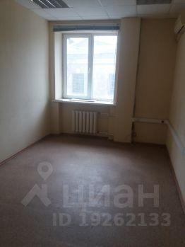 Поиск помещения под офис Чистый переулок коммерческая недвижимость нарьян-мар