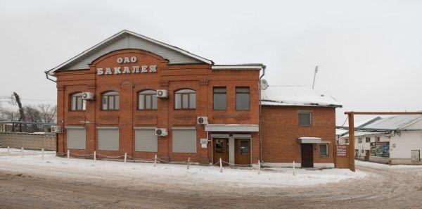 Офисно-складской комплекс Бакалея